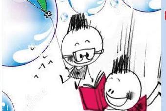 bambini stilizzati che volano con in mano dei palloncini e libri in mano